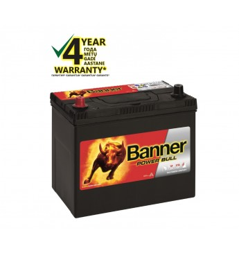 Banner 45 Ah 390A +- 12V Power akumuliatorius 238x129x203/225mm