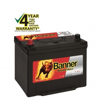 Banner 70Ah 600A +- 12V Power akumuliatorius 260x174x200x222mm