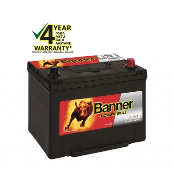 Banner 80Ah 640A -+ 12V Power akumuliatorius 260x174x200x222mm